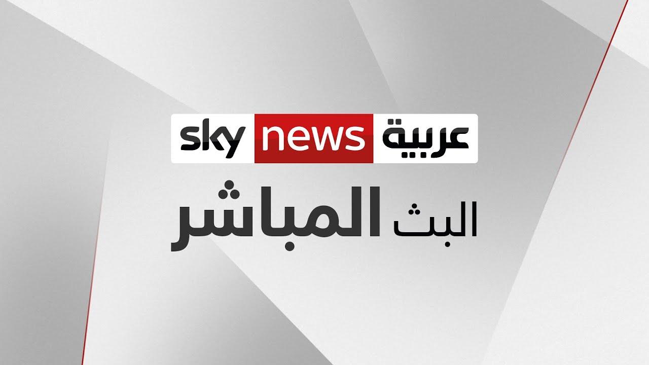 Download Sky News Arabia Live Stream سكاي نيوز عربية بث مباشر