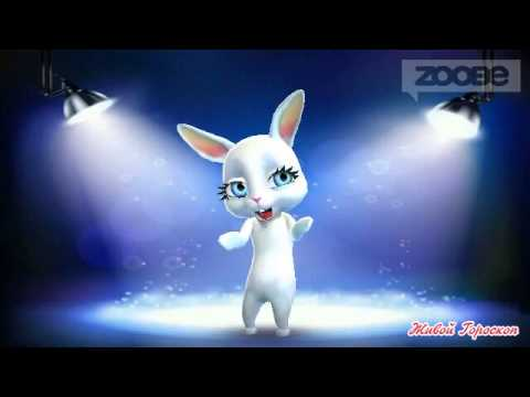 Зайка Zoobe скачать бесплатно - делай видео с Зайкой Зуби