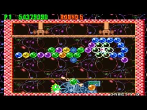 Puzzle Bobble 2x - Another World - 267 million (1 of 4)