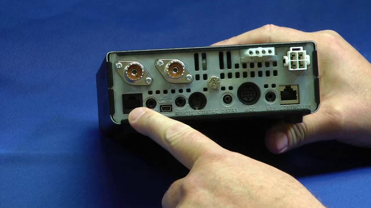 ICOM IC-7100 TRANSCEIVER WINDOWS 7 X64 TREIBER