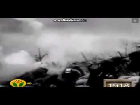 11 11 1918 World war ended