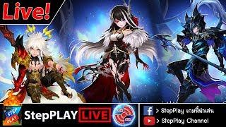 [Live!] Seven Knights : ชมแพทช์ใหม่ระบบ Awake ตำนาน ไปพร้อมกัน~