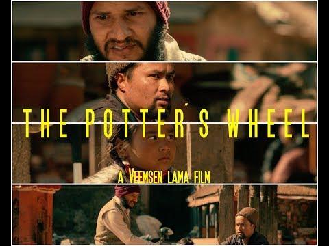 THE POTTER'S WHEEL   कुमालेको चक्र   Sci Fi Short Film   4K