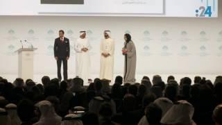 مريم راشد الزيودي تتسلم جائزة الإمارات للمعلم المبتكر