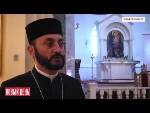 Армяне вспоминают жертв геноцида 1915 года