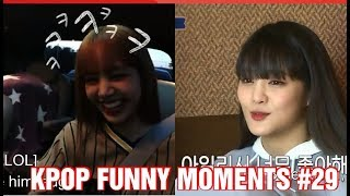 KPOP FUNNY MOMENTS PART 29 (TRY TO NOT LAUGH CHALLENGE)