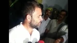 Rahul Gandhi's brief interaction with the media at Jhansi, Uttar Pradesh.