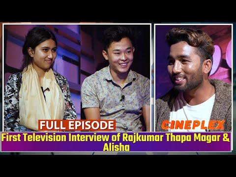 Download Rajkumar Thapa Magar & Alisha khadgi in Cineplex w/ Ranjit Poudel | Yoho TV HD