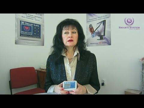 Лямблии: симптомы и лечение лямблиоза. Фото лямблий.