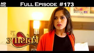 Tu Aashiqui - 14th May 2018 - तू आशिकी  - Full Episode