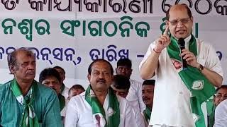 BJD's meeting on membership collection campaign in Bhubaneswar