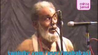 Mizahiya - Rafiq Shadani - Jaganpur - 01