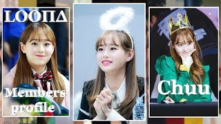 LOONA - Members profile - Chuu (10th member)
