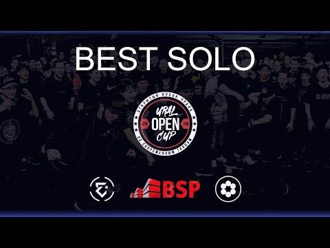 Мухаметов Данил (Dancha) | BEST SOLO | UOC 2020