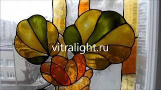 Витраж своими руками(, 2016-03-09T17:35:35.000Z)