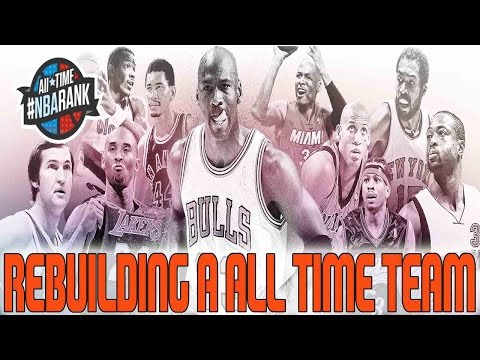 NBA 2K16 MY LEAGUE: ALL TIME NBA TEAM REBUILDING!! - HUGE TRADES! 99 OVERALLS!