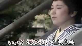 涙を抱いた渡り鳥 森昌子 Mori Masako 出演:水前寺清子.