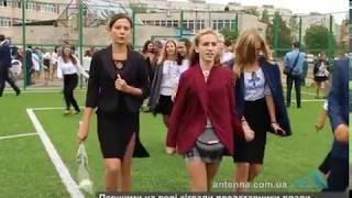 «Спортивний» подарунок: у черкаській школі №32  відкрили сучасне футбольне поле