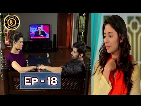 Naimat Ep 18 - ARY Digital - Top Pakistani Dramas thumbnail