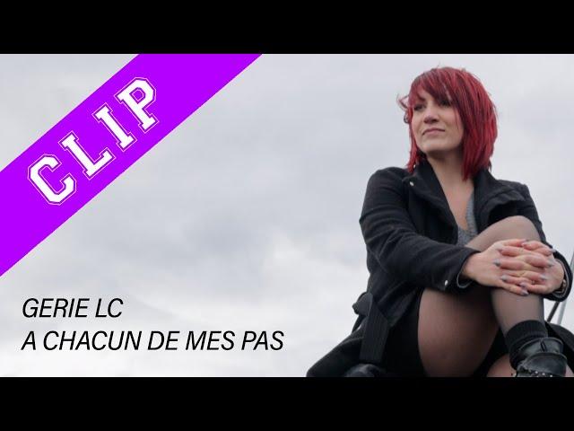 GERIE LC | A CHACUN DE MES PAS | FLORENT GALLO | SAINT-ETIENNE | 2021 | JP CONCEPT