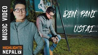 Din Pani Ustai - Dipesh Rai | New Nepali Music Video 2018/2075