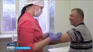 Клещи покусали в Тюменской области 700 человек