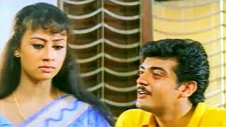 Ajith Love Proposal Scenes Scenes# Tamil Movie Best Scenes# Kadhal Mannan Movie Scenes# Super Scenes