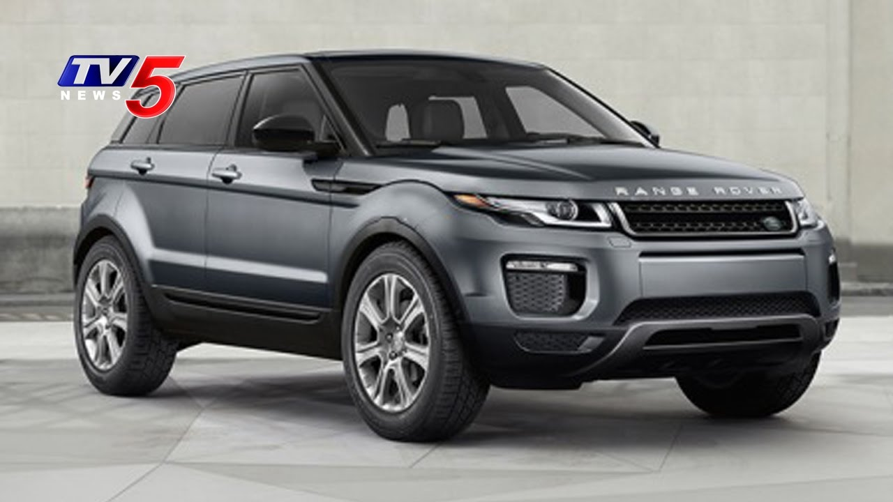 Range Rover Evoque 2017 Price Specifications Auto Report Tv5 News You