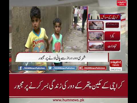Water has become scarce due to lack of modern facilities in Karachi