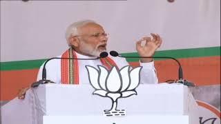 PM Shri Narendra Modi addresses public meeting in Akola, Maharashtra #ModifiedMaharashtra