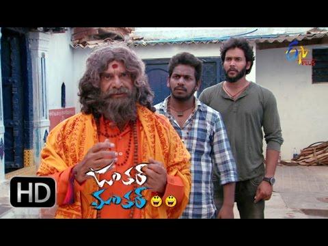 Jantar Mantar  – 17th August  2016 - Full Episode 97 – ETV Plus
