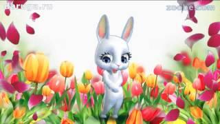 С женским днем тебя мамуля! Поздравления с 8 марта маме  Прикольные видео зайка zoobe