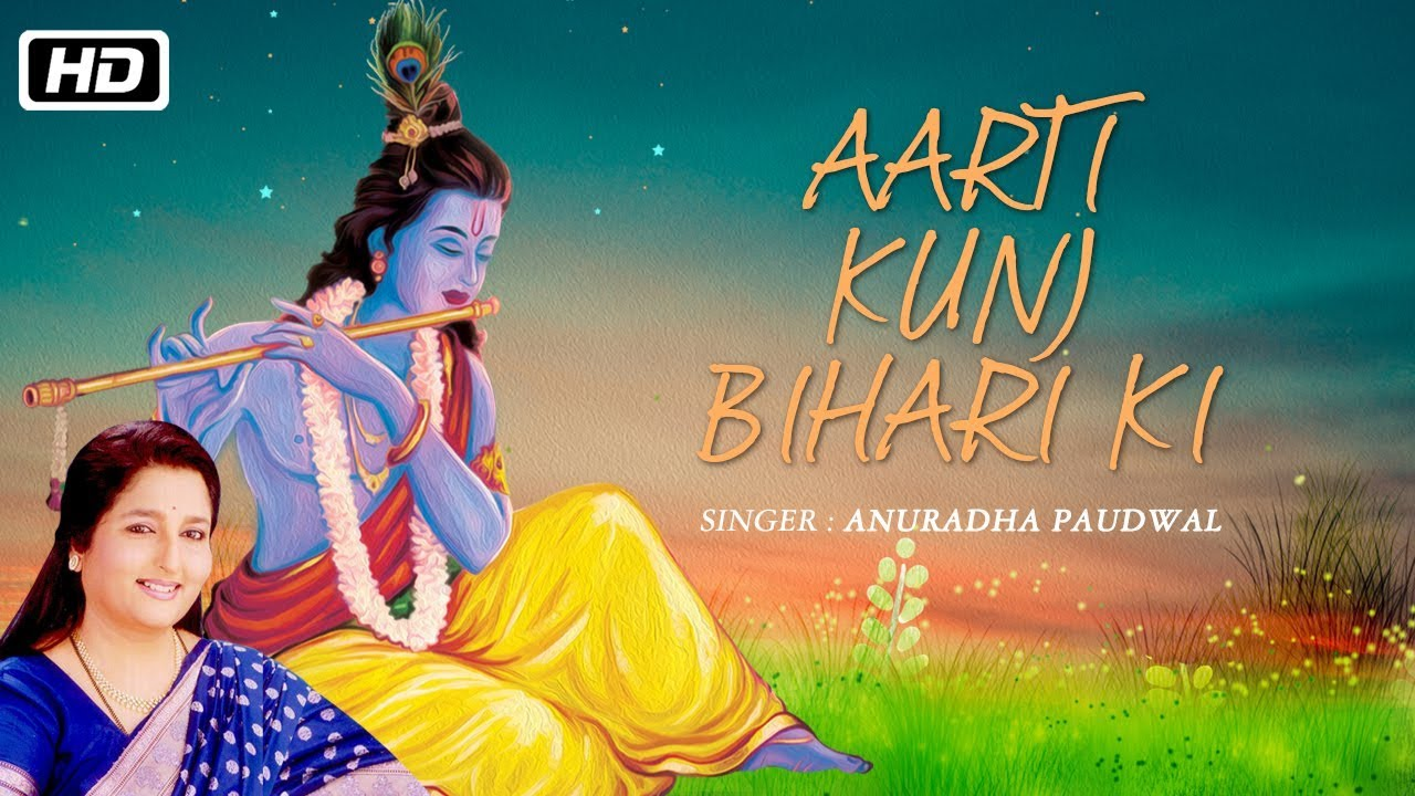 Aarti Kunj Bihari Ki Lyrics in Hindi – Bhakti World