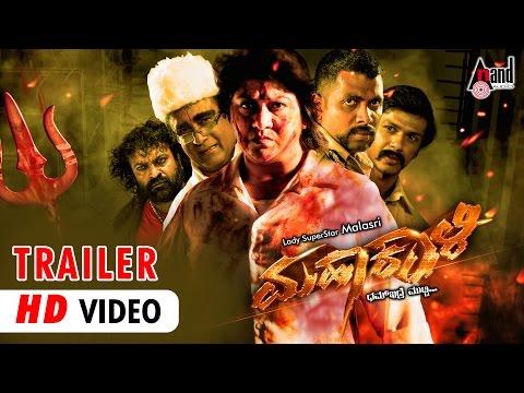 "Mahakaali | ""Trailer"" | Maalashree & Dilip Prakash |New Kannada"