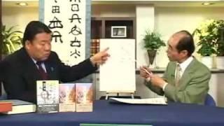 【ヲシテ文献】漢字渡来前の日本を探る【ch桜】6-4
