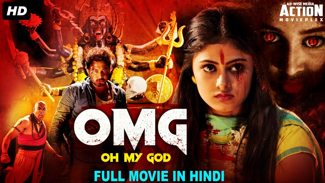 Omg Oh My God Blockbuster Hindi Dubbed Full Action Movie South Indian Movies Hindi Dubbed Youtube