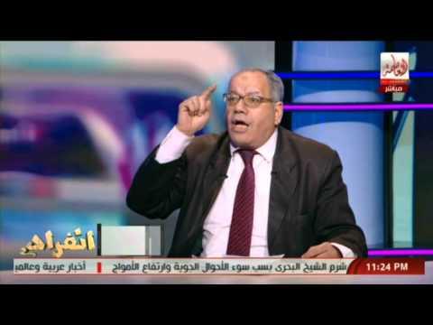 انفراد مع الدكتور سعيد حساسين مع المستشار نبيه الوحش ج1