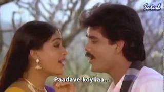 Naa Gonthu Sruthilona---Jaanaki Ramudu___SHASHI