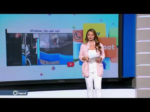 الشيف بوراك يستقبل أطفالاً من ذوي الاحتياجات الخاصة لتناول أشهى أطباقه - FOLLOW UP  - 22:53-2019 / 7 / 14