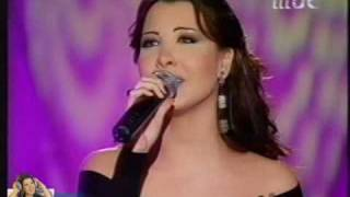 Nancy Ajram Lawn Oyounak Masqat 2005