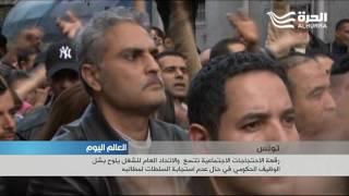 الاحتجاجات الاجتماعية في تونس تتوسع