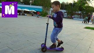 Ищем и покупаем самокат в магазинах распаковка посылки катаемся Buying scooter
