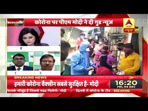 India take fast route to corona vaccine - Dr. Ravi Malik on ABP News