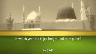 Holy Prophet (SAW)  Quiz 1