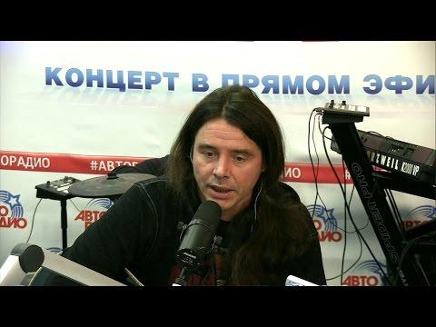 Калинов Мост - Девочка Лето (LIVE @ Авторадио)
