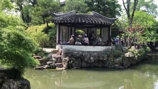 Suzhou (2) Mia Asocio, Mia Urbo, Konekto kun Esperantaj Organizoj