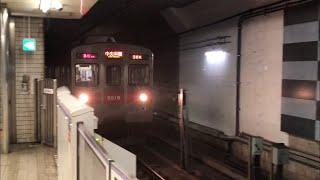 東急8500系8619編成『赤色座席』が到着するシーン