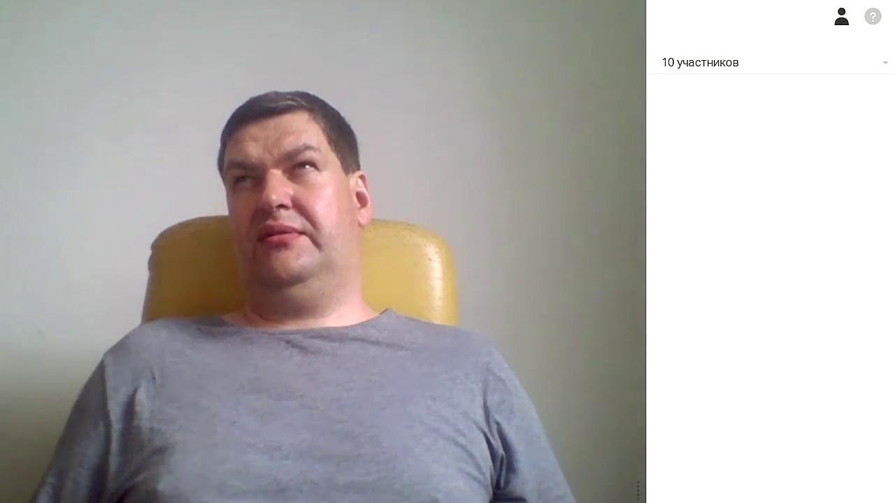 Вебинар «Медицинский массаж как профессия» с Михаилом Войцеховским