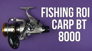 Розпакування Fishing ROI Carp BT 8000