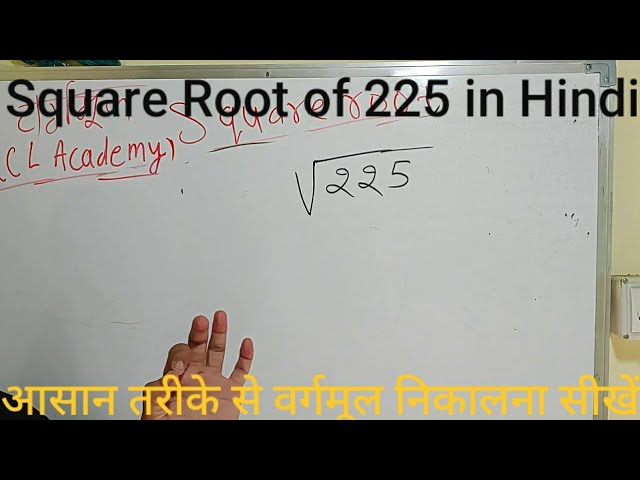 Square Root Of 225 Step By Step – Fifteen multiplied by 15 equals 225, thus making 15 examples of perfect squares are 1, 4, 9, 16, 25 and 225.